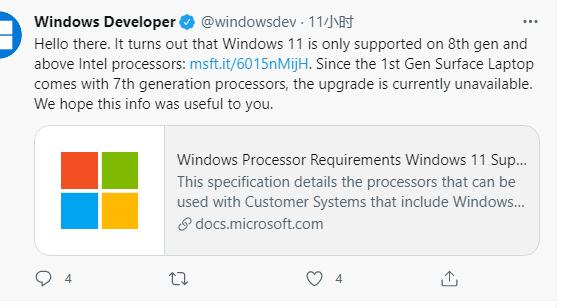 Windows 11 совместима далеко не со всеми процессорами. AMD Ryzen первого поколения и все CPU Intel до Core 8 поколения остались за бортом