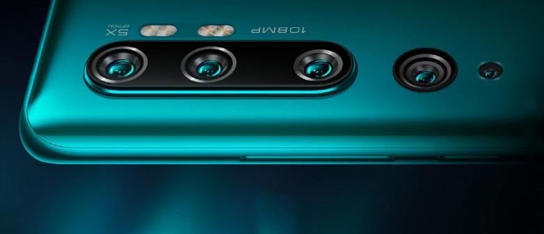 Недорогой смартфон Xiaomi Mi CC10 может выйти в июле. Он получит новую камеру с 12-кратным оптическим зумом
