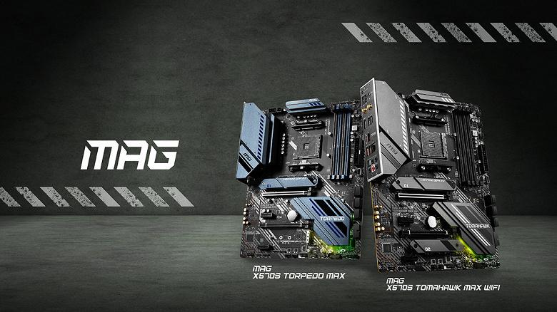 Представлены системные платы серии MSI MAG X570S