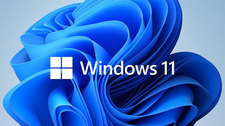 Первое большое обновление для Windows 11 выйдет во второй половине 2022 года
