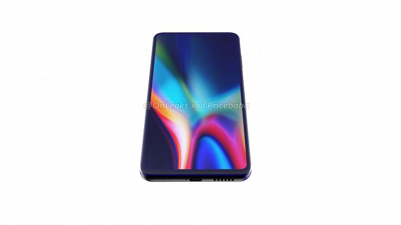 Snapdragon 778G, 120 Гц и 108 Мп. Готовится к выходу смартфон Motorola Edge 20 – конкурент Honor 50