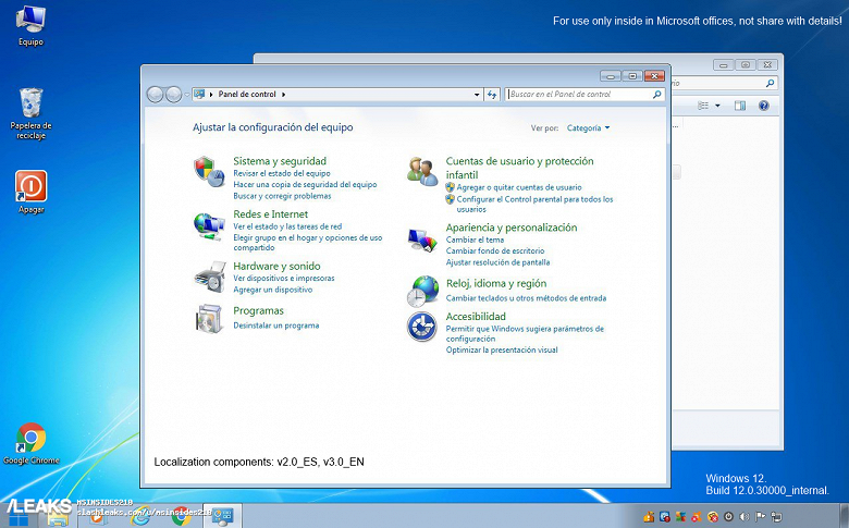 Microsoft уже тестирует Windows 12?