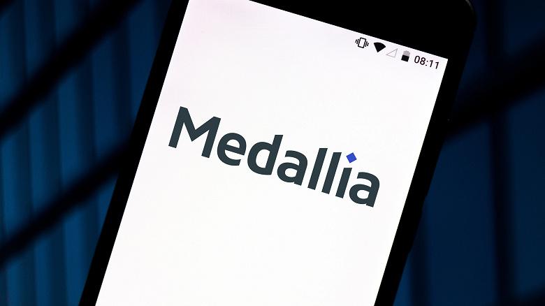 Thoma Bravo buys software developer Medallia for $ 6.4 billion