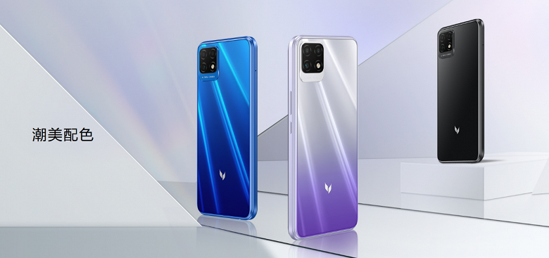 Maimang 10 SE 5G smartphone unveiled in China - the first non-Huawei model in the series