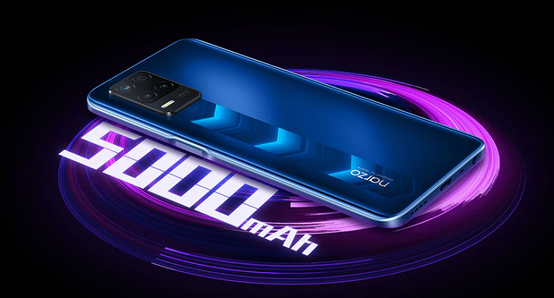90 Hz, NFC, 5000 mAh and Android 11: for just two days, Realme Narzo 30 5G will be offered in Russia for almost half the price