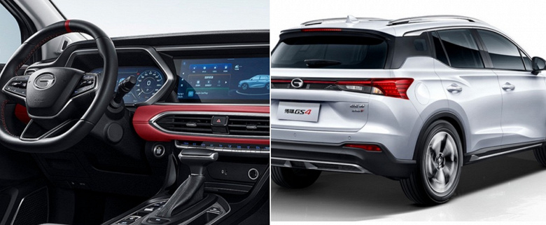 Adaptive cruise control, 12.3-inch screen and leather interior for $ 14,000: the new generation of inexpensive GAC Trumpchi GS4 crossover presented