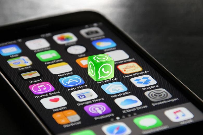 Самоуничтожающиеся после первого просмотра сообщения WhatsApp появились для iPhone