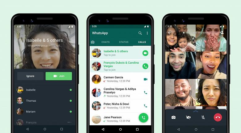WhatsApp: больше никаких пропущенных групповых звонков