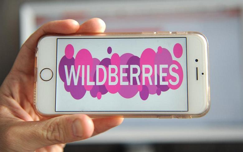 В Wildberries запустили конкурента Яндекс.Еды
