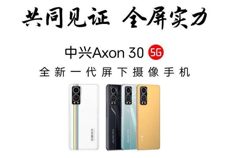 Первый смартфон с качественной подэкранной камерой: официальные изображения, дата выхода и характеристики ZTE Axon 30 5G
