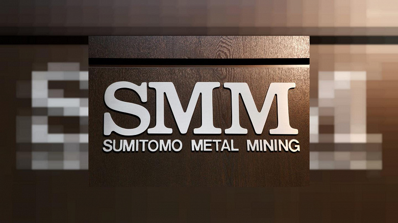 Sumitomo Metal Mining Invests $ 424 Million to Expand Battery Material Manufacturing
