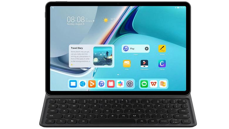 Покупателям Huawei MatePad 11 с HarmonyOS 2.0 в Европе дарят чехол-клавиатуру, настольную лампу и мышь