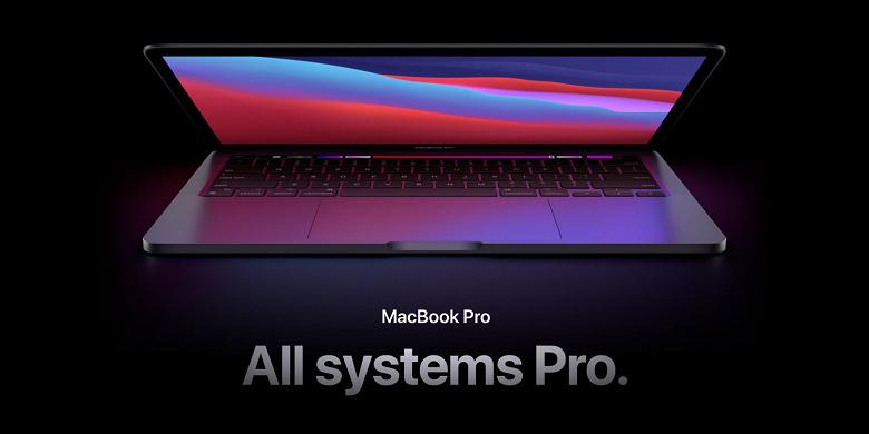 MacBook Pro с обновлённым дизайном, 64 ГБ ОЗУ и SoC Apple M1X может выйти уже в сентябре
