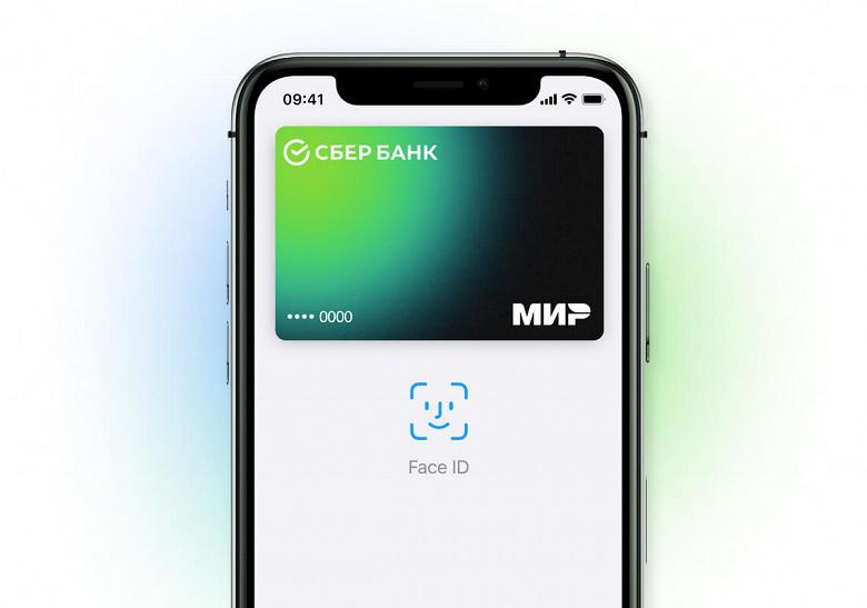 Карты «Мир» подключили к Apple Pay: можно платить с iPhone и Apple Watch