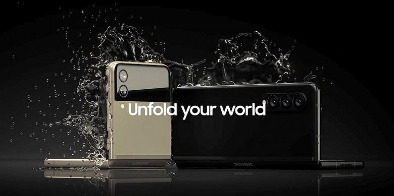 Водонепроницаемость и характеристики Samsung Galaxy Z Flip3 и Z Fold3 подтверждены