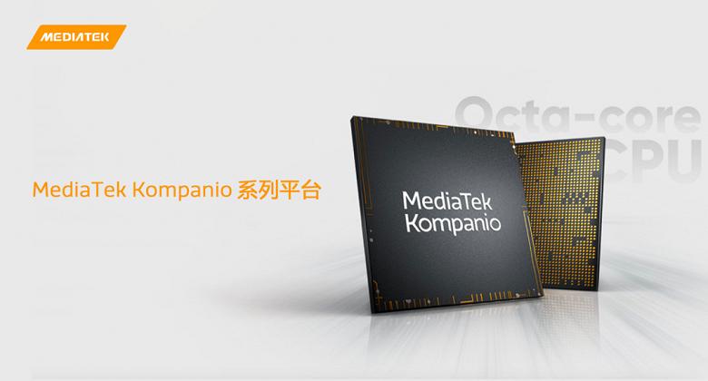 Модем 5G, поддержка камер разрешением 108 Мп и экранов разрешением 2,5К. Представлена 6-нанометровая платформа MediaTek Kompanio 1300T