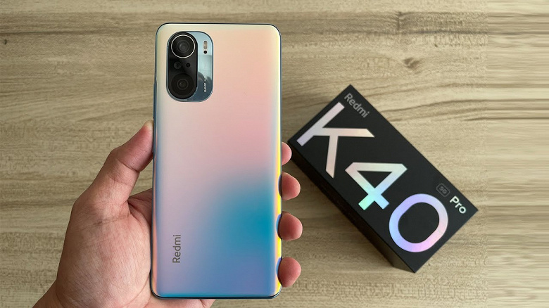 Redmi K40 Ultra will receive Dimensity 1200 and will be a direct competitor to OnePlus Nord 2