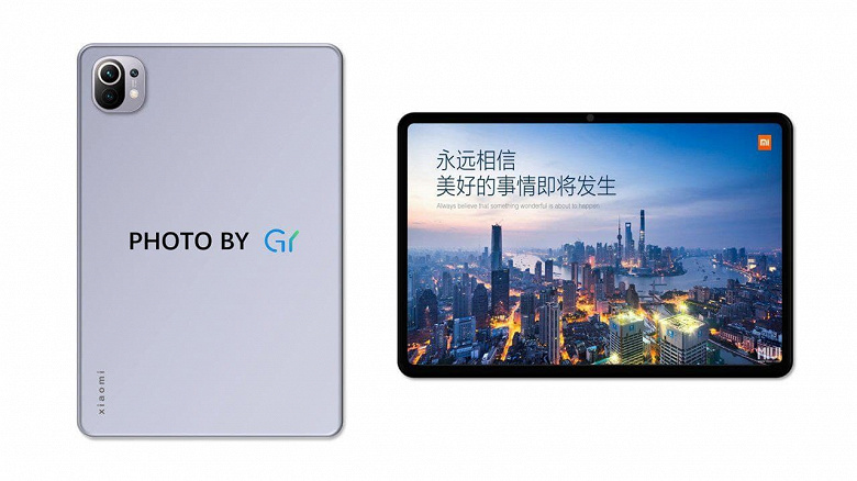 Published a high-quality image of the tablet Xiaomi Mi Pad 5. Disclosed the characteristics of the global and Chinese versions of the model