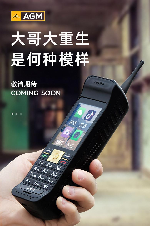 Анонсирован «смартфон-кирпич» в духе легендарной Motorola DynaTAC
