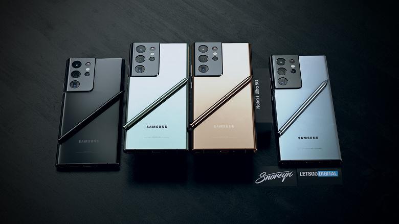 Samsung «махнула рукой» на смартфон Galaxy Note 21: компания официально подтвердила, что его не будет на августовской презентации