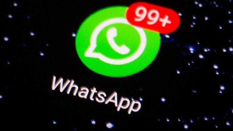 В WhatsApp теперь можно навсегда скрыть раздражающие чаты