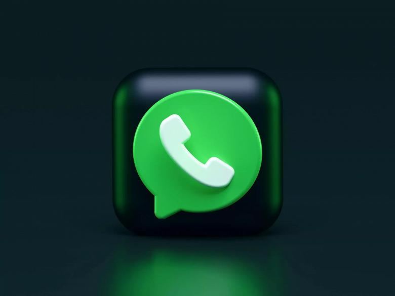 В WhatsApp для Android меняют пользовательский интерфейс. Вышла новая бета-версия