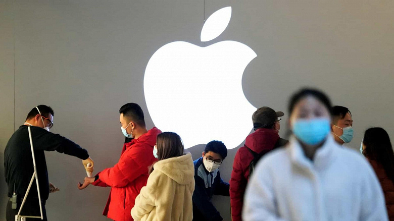 Apple postpones return of employees to offices due to COVID-19 situation