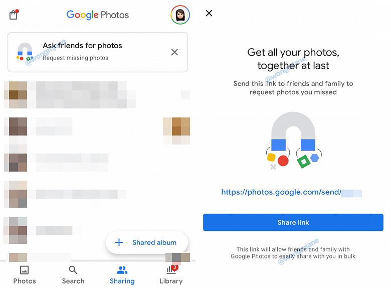 В «Google Фото» появится запрос фотографий у друзей и близких