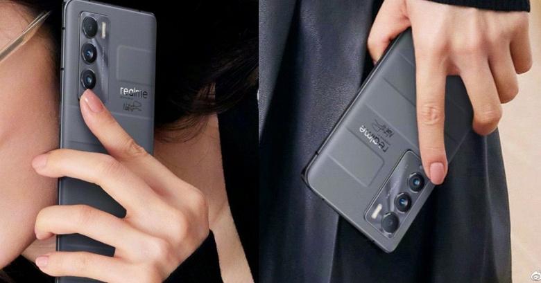 Уникальный «чемоданный» дизайн Realme GT Master Edition раскрыт в рекламных материалах