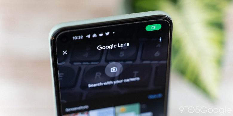 Популярное приложение Google Объектив изменилось: теперь упор делается на анализе фотографий и скриншотов на вашем устройстве