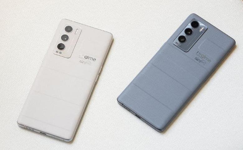 Snapdragon 870, 50 Мп, 4500 мА·ч, 65 Вт, стереодинамики и 19 ГБ ОЗУ. Представлен Realme GT Master Exploration Edition – лучший камерофон бренда