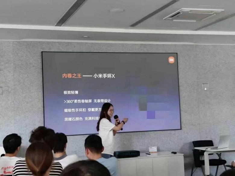 Mi Band 6 – прошлый век. Xiaomi готовит Mi Band X с опоясывающим экраном