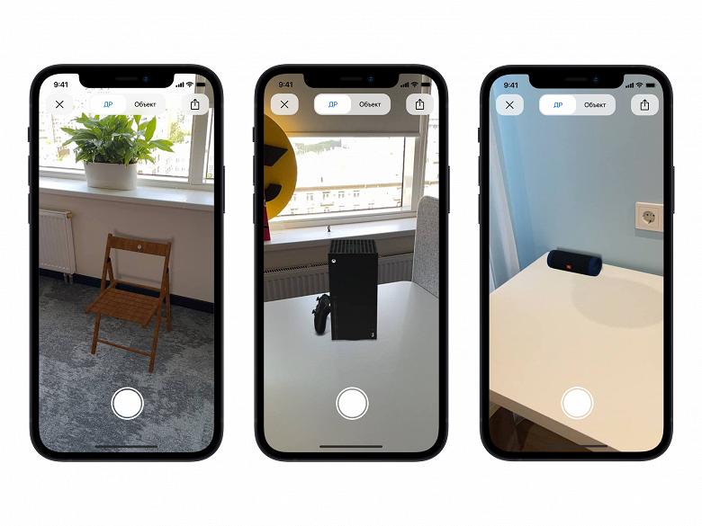 Как «примерить» игровую приставку, колонку и холодильник к интерьеру в доме до заказа и доставки: в Яндекс.Маркете появилось решение