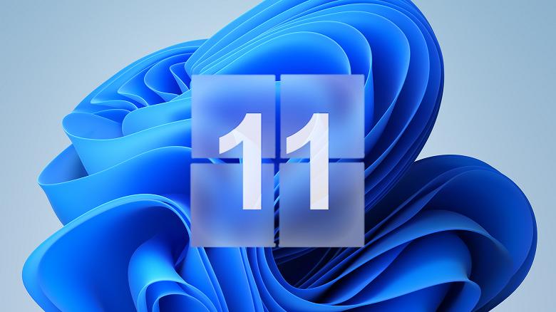 Microsoft выпустит Windows 11 с длительной 5-летней поддержкой