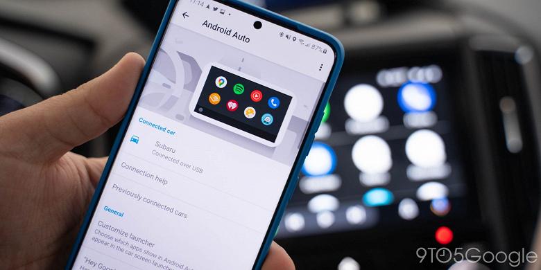 Google запустила программу бета-тестирования Android Auto