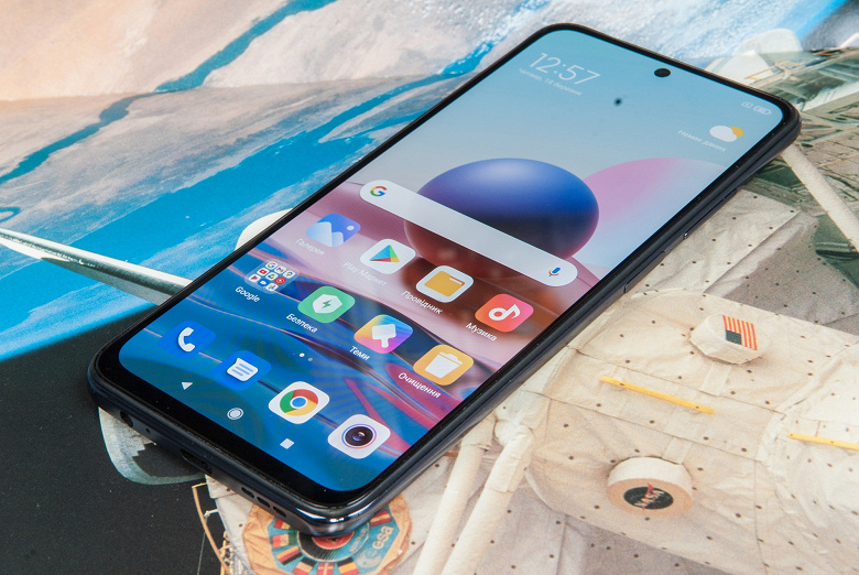 Redmi 10 с 50-мегапиксельной камерой и Android 11 скоро поступит в продажу