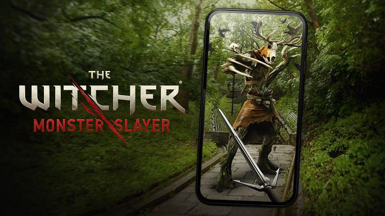Новая игра во вселенной «Ведьмака». TheWitcher:MonsterSlayer на основе дополненной реальности наконец-то вышла на смартфонах