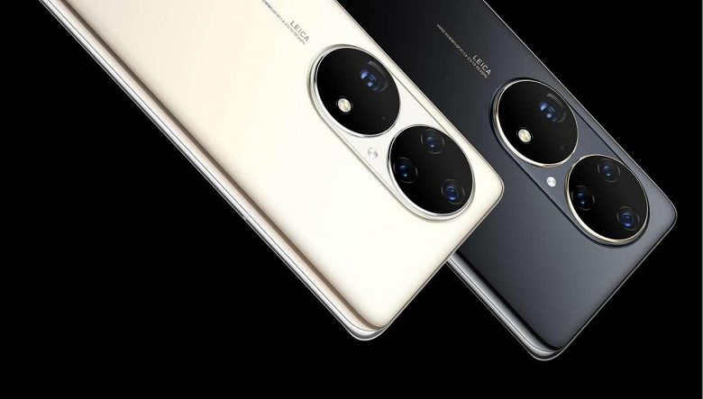 Почему после анонса Huawei P50 и P50 Pro подорожали подержанные 5G-смартфоны Huawei? Из-за отсутствия поддержки 5G в новых телефонах