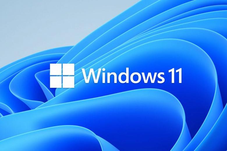 Найден простой способ установить Windows 11 на несовместимые ПК – у которых менее 4 ГБ оперативной памяти и нет модуля TPM