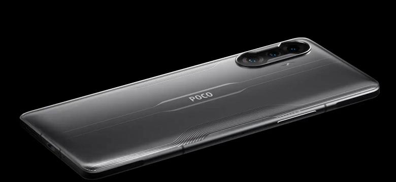 Представлен смартфон Poco F3 GT: экран AMOLED, 120/480 Гц, 5000 мА•ч, 64 Мп, стереодинамики и MIUI 12.5