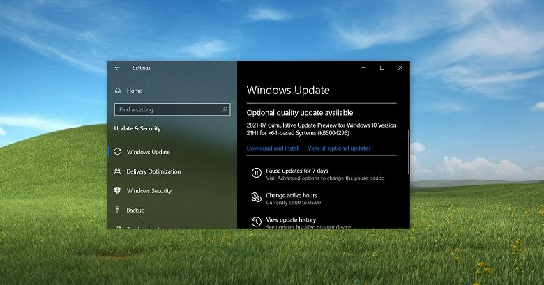 Microsoft выпустила обновление Windows 10 со множеством исправлений, в том числе проблем с играми и производительностью