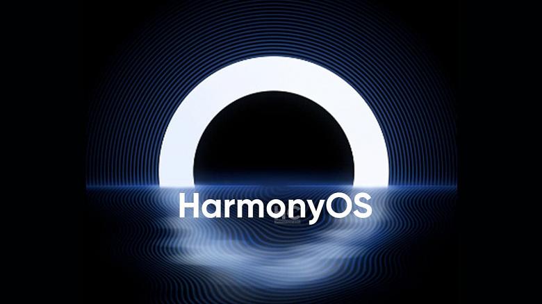 Huawei стремительно избавляется от Android. На HarmonyOS 2.0 переведено уже более 30 миллионов устройств
