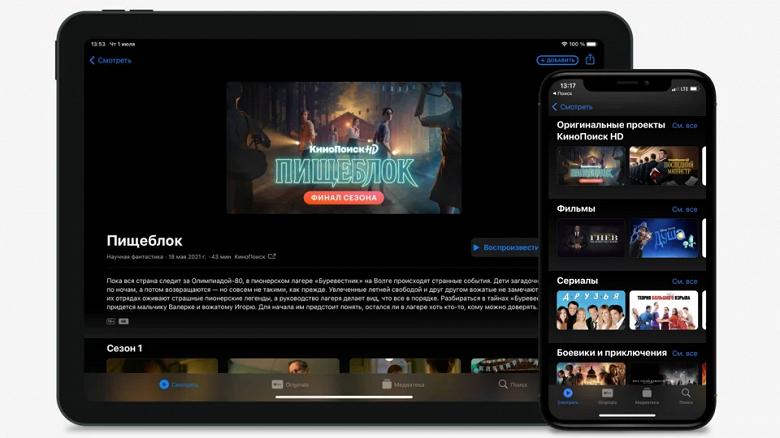 Важное обновление в Apple TV В России: появились российские онлайн-кинотеатры и контент 4K