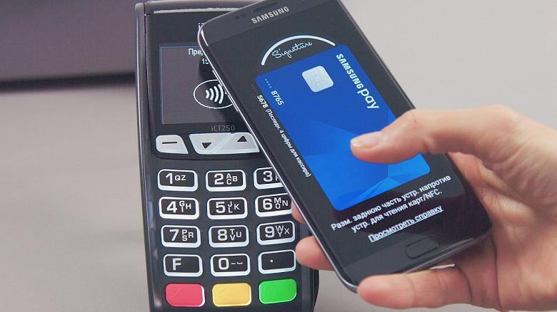 В России могут запретить Samsung Pay. Apple Pay и Google Pay тоже под угрозой