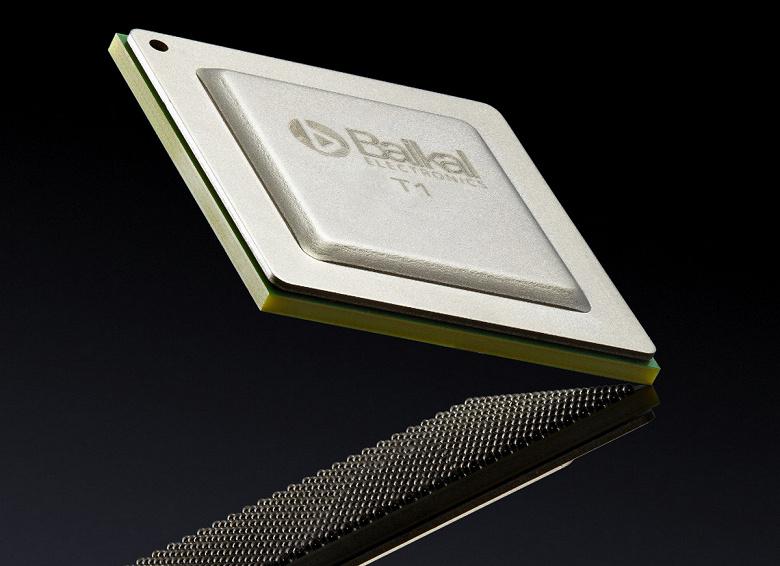 Новые российские процессоры «Байкал» перейдут на техпроцессы вплоть до 6 нм