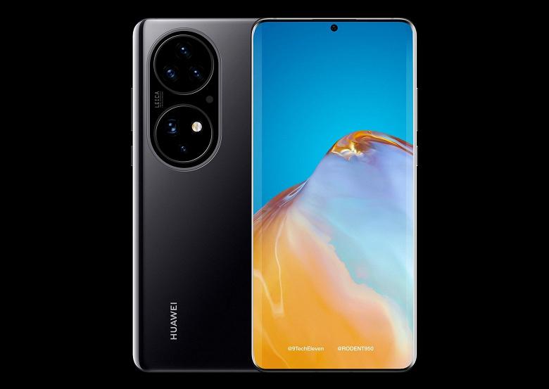Huawei P50 на Snapdragon 888 выйдет 29 июля: информация от сотрудников Huawei