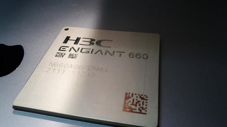Китайский процессор с более чем 500 ядрами и 40 млрд транзисторов. Представлен H3CEngiant800