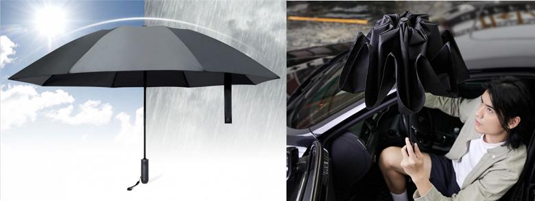 Xiaomi представила зонт от дождя и солнца с обратным складыванием и фонариком
