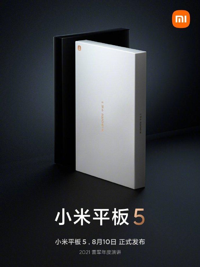 Пока Xiaomi Mi Mix 4 раскупают по предзаказам, глава компании показал упаковку Mi Pad 5