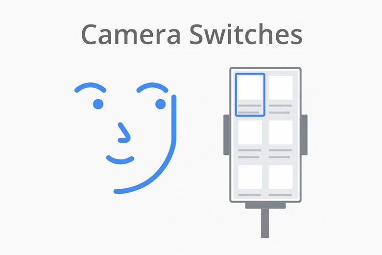 Android 12 позволит управлять смартфоном при помощи мимики лица